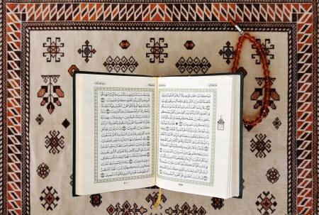Koran, holy book of Muslims photo