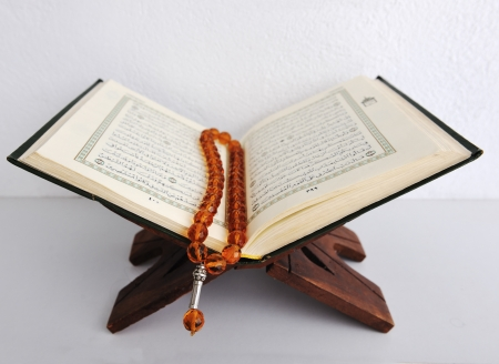 Koran, holy book of Muslims photo