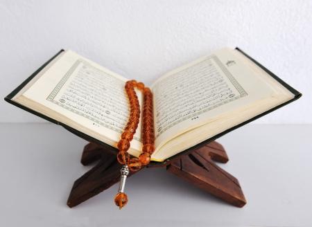 koran: Koran, holy book of Muslims