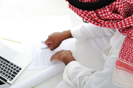 arab people: Arabic businessman working Stock Photo
