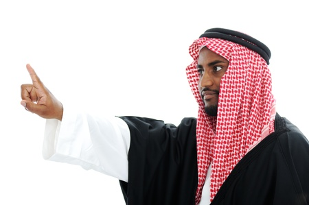 Arabic Sheikh pressing abstract button - place for your message photo