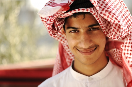 Arabic person smiling photo