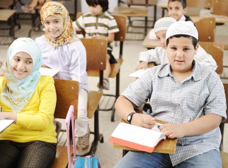 Arabic middle eastern students at school photo
