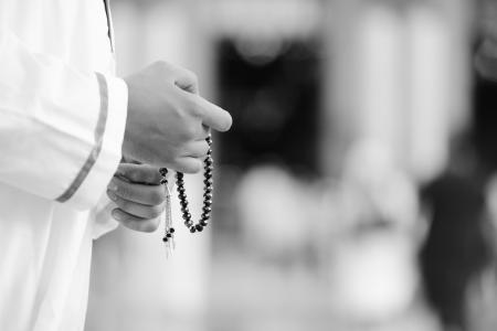 moslem: Worshiping at Holy Place