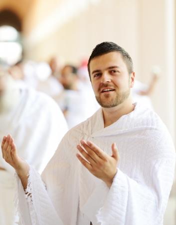 moslem: Islamic Holy Place
