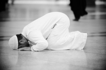 meditation pray religion: Islamic Holy Place