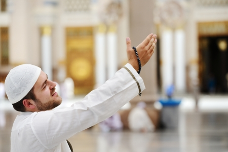 Islamic Holy Place photo