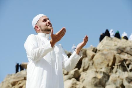 muslim pray: Islamic Holy Place