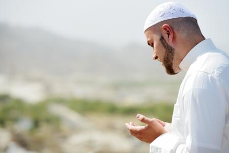 różaniec: Islamskie Å›wiÄ™te miejsce Zdjęcie Seryjne