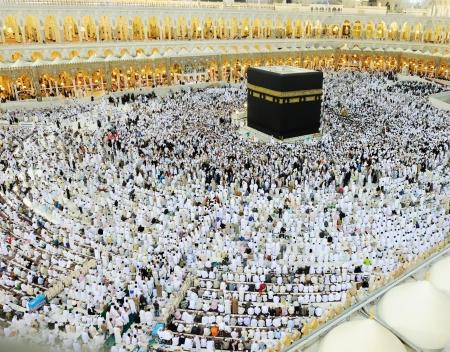 holiest: Islamic Holy Place