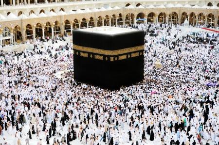 peregrinación: Lugar sagrado de los musulmanes