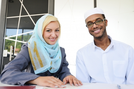 femmes muslim: Arabe homme et la femme musulmane