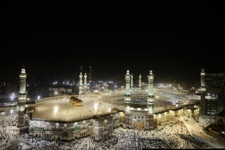 saudi arabia: mekah