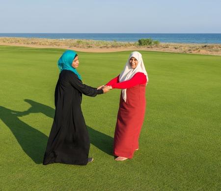 Muslim Arabic young woman photo