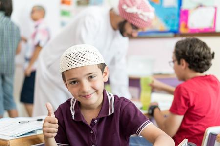 School children in classroom 写真素材 - 119999496