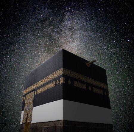 Kaaba en La Meca con cielo nocturno