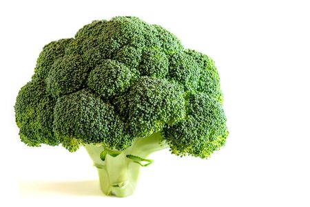 Fresh green vegetable broccoli, isolated, on the white background.