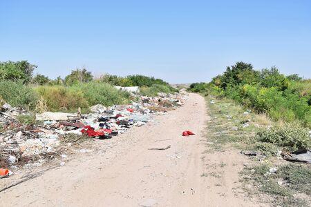Garbage dump, ecological disaster