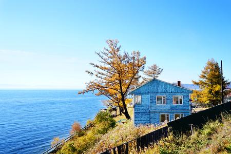 listvyanka: Cabin by the Lake, fairy tale House