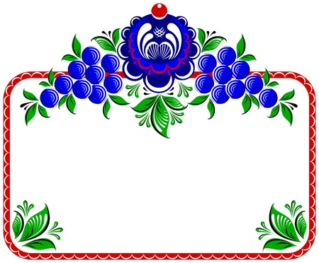 Floral frame in Gorodets painting style Vector