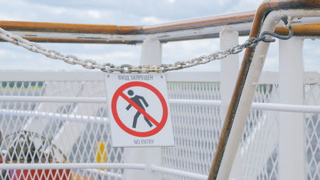 No Entry Sign on deck of cruise ship in Russia. Blows in the wind. Russian and english language. No Public Accessy Sign 스톡 콘텐츠