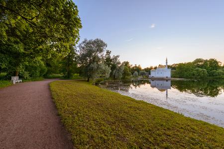 Beautiful Catherine Park. Russia. Pushkin Stock Photo