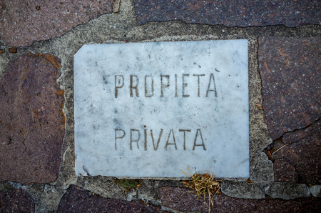 private property: Private property old sign in italian language Stock Photo