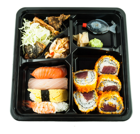 Japanese Meal in a Box or Lunch Box Japanese food (Bento) photo