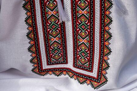 Traditional Ukrainian clothes at the Parade of Vyshyvanok. national ornament and symbol.