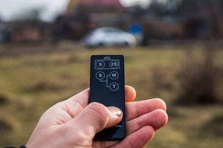 Remote control camera for remote shooting outdoors. 版權商用圖片