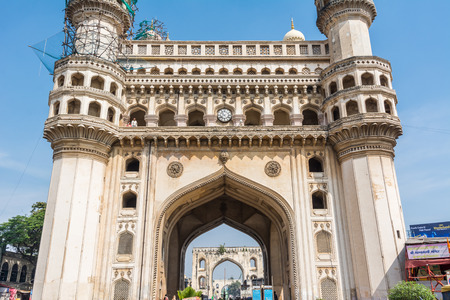 Front view of the Charminar Editorial