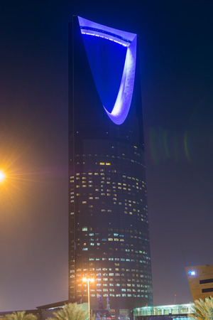 Night view with neon light of Kingdom tower, the tallest building in Riyadh, Saudi Arabia.