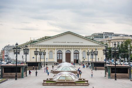 Historic buildings surrounding the Manege Square in Moscow, Russia
