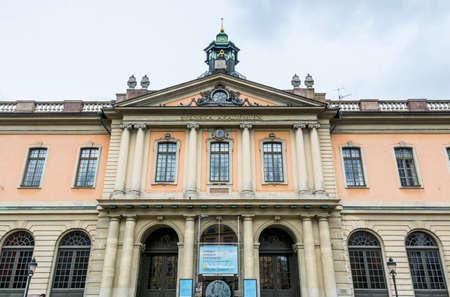 Swedish Academy (Svenska Akademien), founded in 1786 by King Gustav III, is one of the Royal Academies of Sweden.