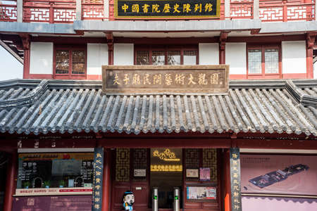 Chinese traditional building of Chinese tradition collage museums at the riverbank of Qinhuai River in Nanjing City, Jiangsu Province, China.