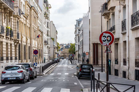 Street view with apartments in the downtown of Paris, France.