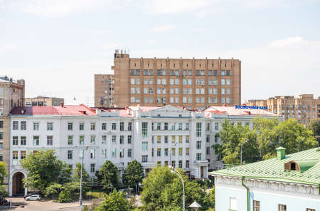 Street view of Moscow, with modern building.