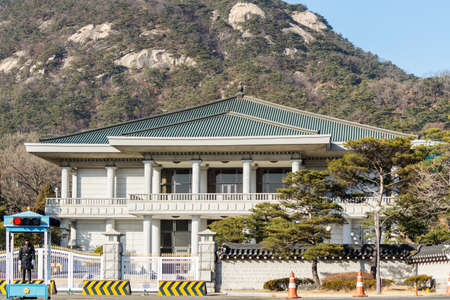 Blue House presidential office reception center. The Blue House, is the executive office and official residence of the President of South Korea.