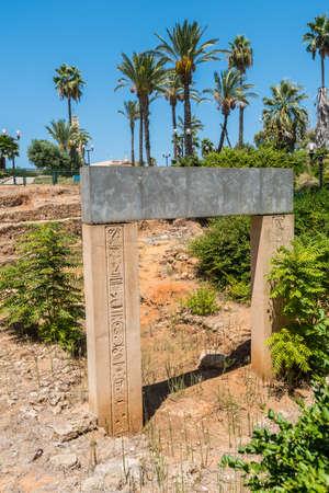 Egyptian Gate of times of the Pharaoh Ramesses II. Yaffo, Israel