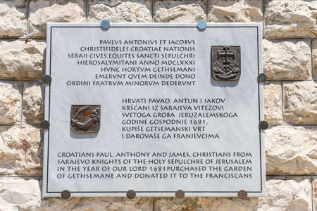 Memorial Monument for Hospitaller hospital in the Muristan of old city of Jerusalem, Holy place, the first hospital of the Knights Hospitaller,Jerusalem, Israel Editorial