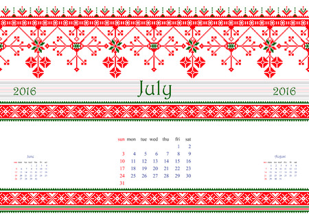 an ornament: 2016 Calendar with ethnic round ornament pattern in white red blue colors Vector illustration. From collection of Balto-Slavic ornaments Illustration