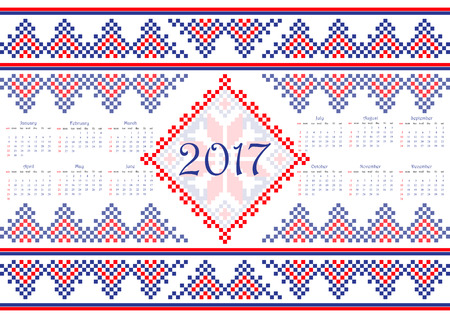 polish lithuanian: 2017 Calendar with ethnic round ornament pattern in white red blue colors Vector illustration. From collection of Balto-Slavic ornaments Illustration