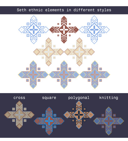 polish lithuanian: Set ethnic elements in different styles - cross, square, polygonal, knitted. Vector illustration. Isolated on white and dark background, vintage color