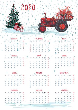 2020 Calendar planner whith red christmas tractor, new year tree and celebrateted gifts. Xmas theme Week starts on Monday. Russian language texts. Scale A4 dimension Vector illustration