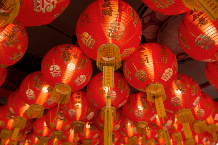 asian ancestry: The cultural Chinese lanterns get together in a group.