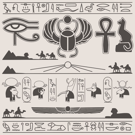 scarab: Egyptian vector design elements