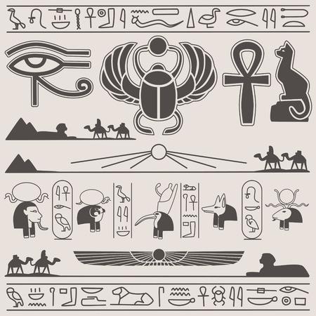 hieroglieven: Egyptische vector design elementen Stock Illustratie