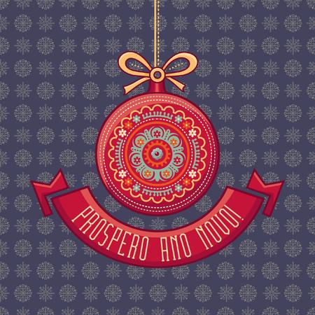 joyeux: Christmas ornament