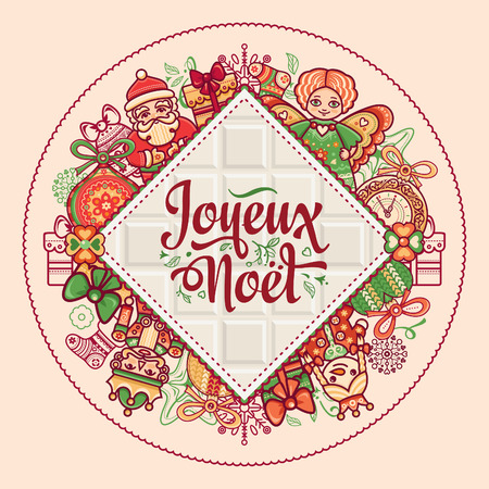 Christmas ornament. Xmas ornament. Christmas background. Xmas background. Christmas bac Illustration