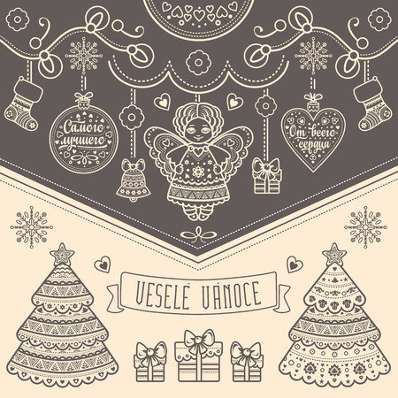 Vesele Vanoce. 크리스마스 메시지. 체코 언어로 문구가있는 레터링 작문. 즐거운 휴일에 대한 따뜻한 소원. 인사 장, 프로모션에 가장 적합합니다. 영어 번 일러스트